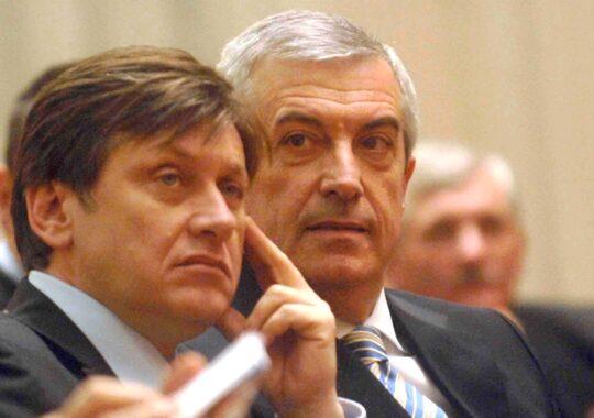 Tariceanu isi face partid si il ameninta pe Antonescu: Il bat la prezidentiale!