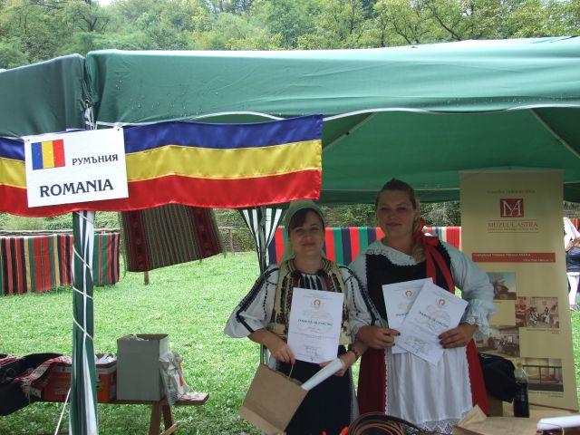 Muzeul ASTRA a reprezentat Romania la Targul International al Mestesugurilor Traditionale din Bulgaria!2