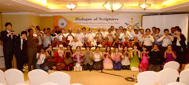 Liderii religiosi islamici, budisti, crestini, baha'ism si hindusi, la aceeasi masa