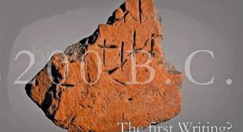 Descoperirea de la Miercurea Sibiului care schimba tot ce stiam despre originile noastre latine