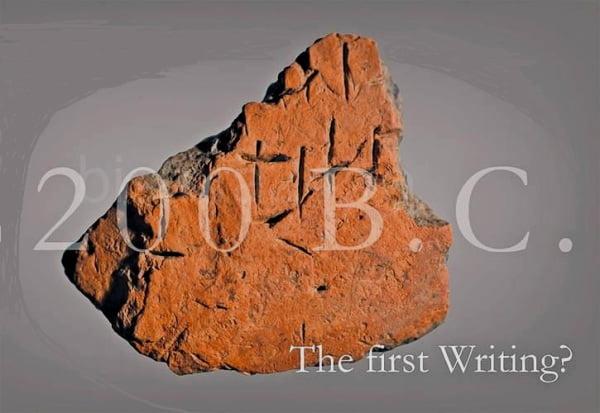 prima scriere, de acum 8200 ani