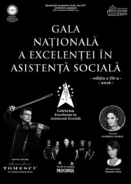 Gala Nationala a execelentei in asistenta sociala, vot online