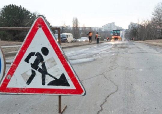 Drumurile din județul Sibiu intră în reparații