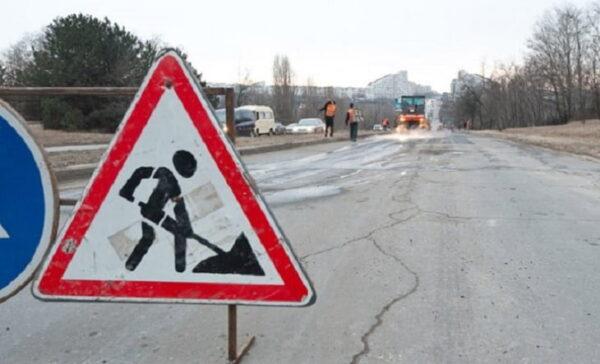 II.Program reparatii drumuri judetene si comunale