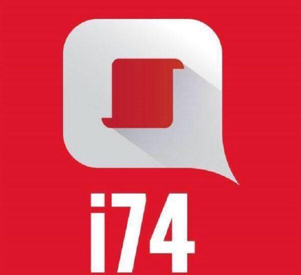 Inițiativa i74 pentru cetățeni