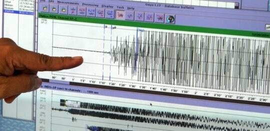 Cutremur in Romania. S-a simtit si la Sibiu